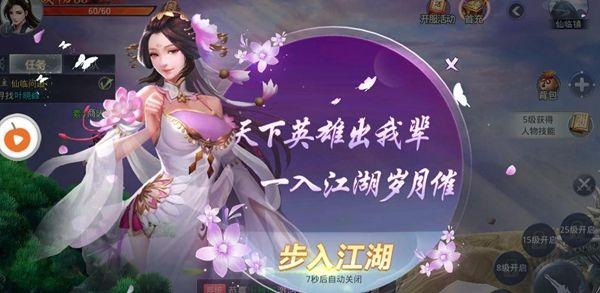九霄苍穹手游官网下载安卓版图片2