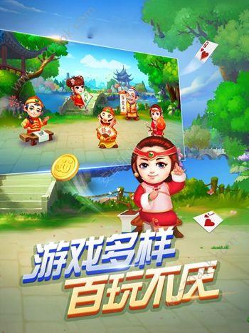 中亚娱乐APP官方下载手机版图3: