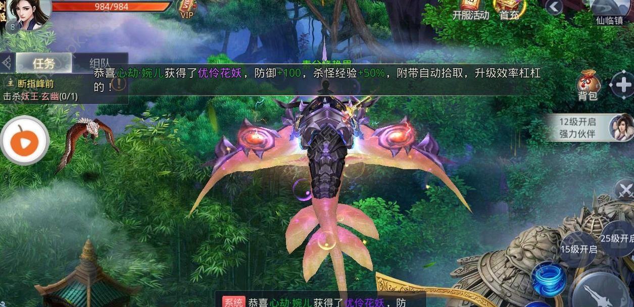 九霄苍穹游戏官方网站下载正版手游图3: