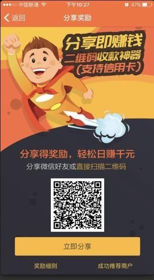 和财通贷款app手机版图片1