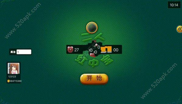 516棋牌手机游戏官方安卓版图3: