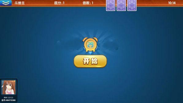 516棋牌手机游戏官方安卓版图片1