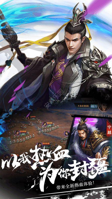 逐鹿大秦手机游戏正版官方网站下载图2: