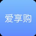 爱享购app手机版 v1.0.1