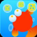 金鱼贷app官方手机版 v1.00.01