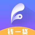 钱一贷官方版软件app V1.0.3