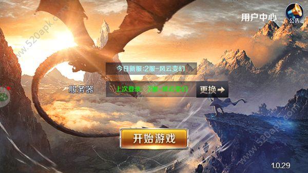 暗黑猎魔手机游戏正版官方网站下载图1: