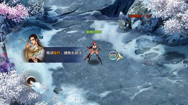 暗黑猎魔手机游戏正版官方网站下载图3: