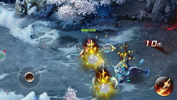 暗黑猎魔手机必赢亚洲56.net正版官方网站下载图2: