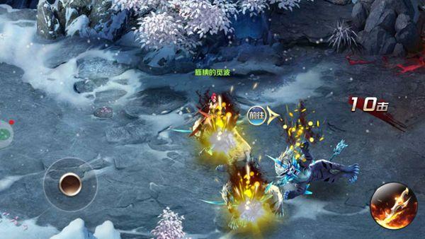暗黑猎魔手机游戏正版官方网站下载图片2