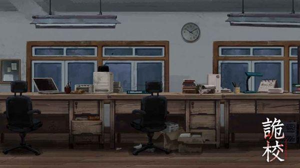 诡校谜谭必赢亚洲56.net下载官方必赢亚洲56.net手机版版图片1