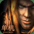 幻想小勇士魔兽塔防1.2.4无限金币内购最新修改版 v1.2.7