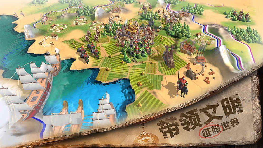 文明Online起源手游官方网站下载正版  v1.0图1