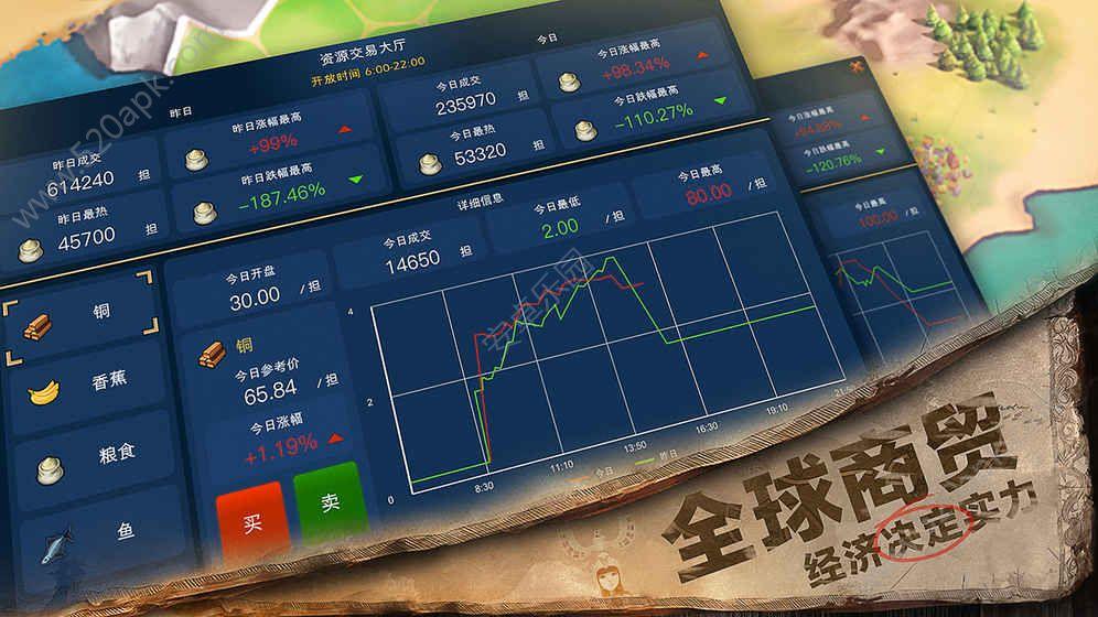 文明Online起源手游官方网站下载正版  v1.0图3