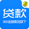 360贷款导航