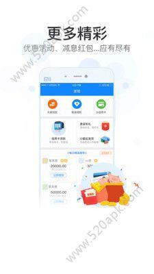 360贷款导航贷款软件官网平台app下载图1: