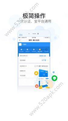 360贷款导航贷款软件官网平台app下载图2:
