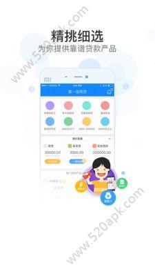360贷款导航贷款软件官网平台app下载图3: