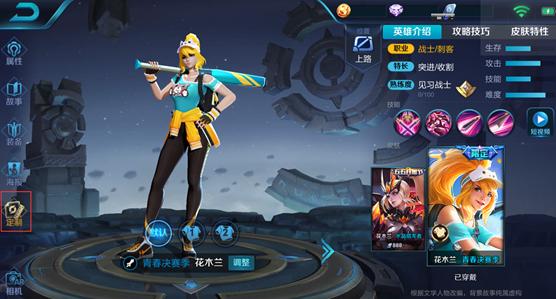 """王者荣耀8月23日更新公告 """"星计划""""版本更新内容汇总[多图]"""