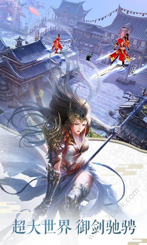 全民斩仙2手机版游戏官方下载最新版  v1.0.7图2