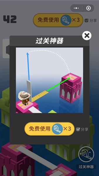 微信板子英雄小必赢亚洲56.net官方网站正版图片2