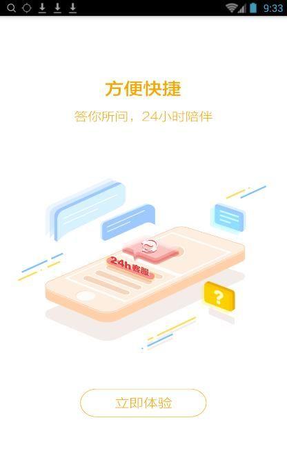 河马袋app官方手机版下载  v1.0图1