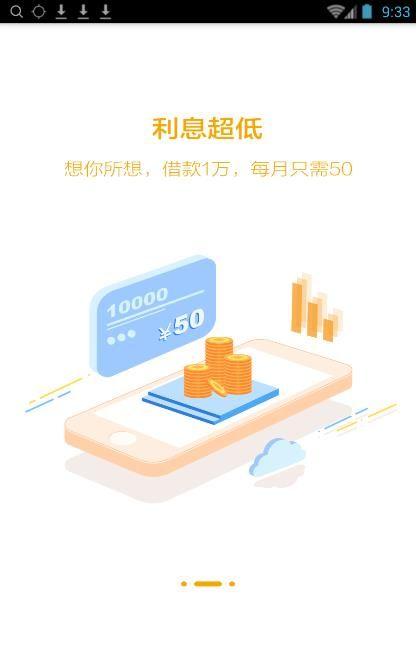 河马袋app官方手机版下载  v1.0图2