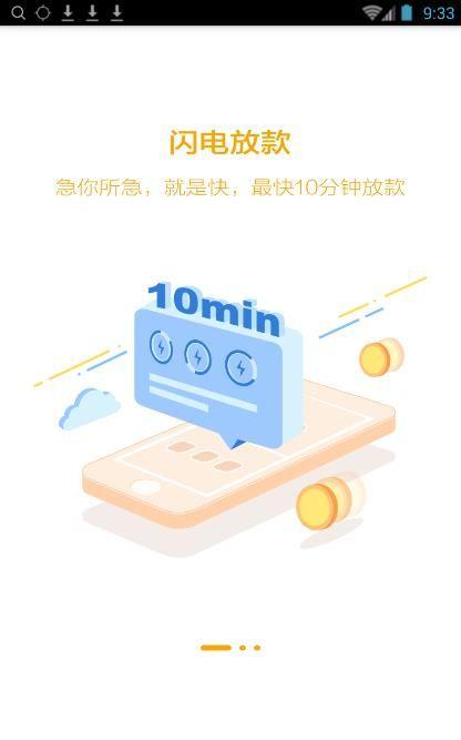 河马袋app官方手机版下载  v1.0图3