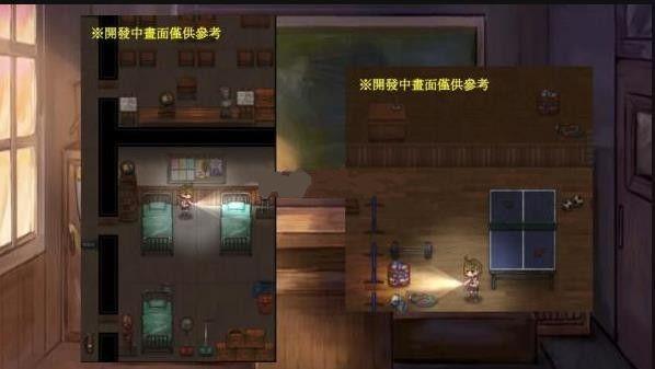 转校生安卓版官方下载(Hidden Survivor)图片2
