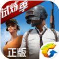 绝地求生大逃杀56net必赢客户端必赢亚洲56.net手机版手机版 v1.0.15.1.0