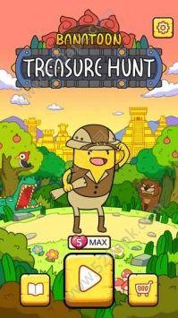 班纳顿寻宝猎人必赢亚洲56.net手机版版官方下载(BANATOON Treasure hunt)图1: