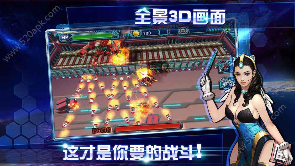 恙化装甲手游官网下载安卓版  v1.0图1