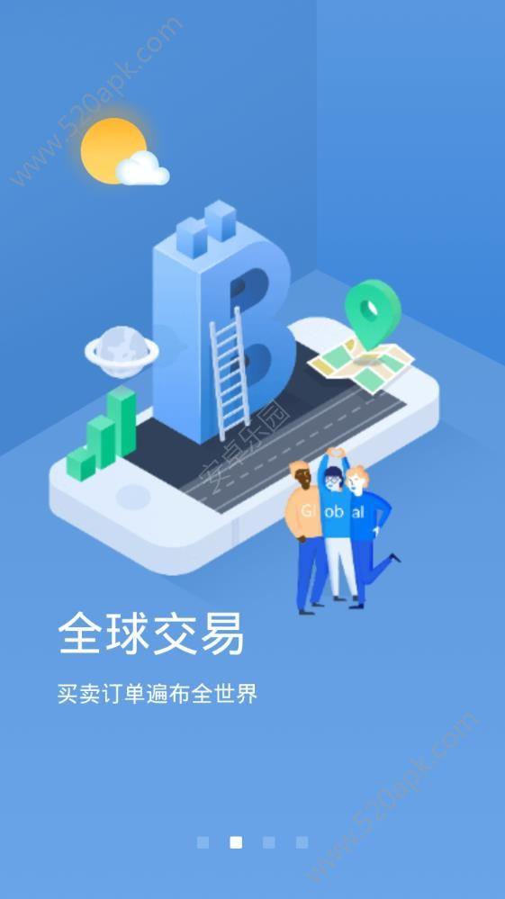 火币Pro app官方最新版  v3.4.8图3