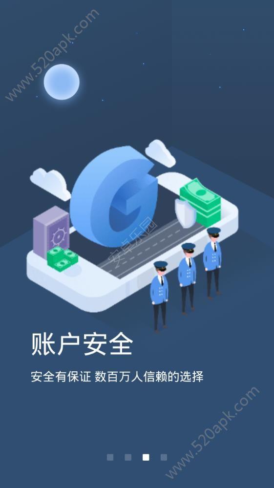 火币Pro app官方最新版图片2