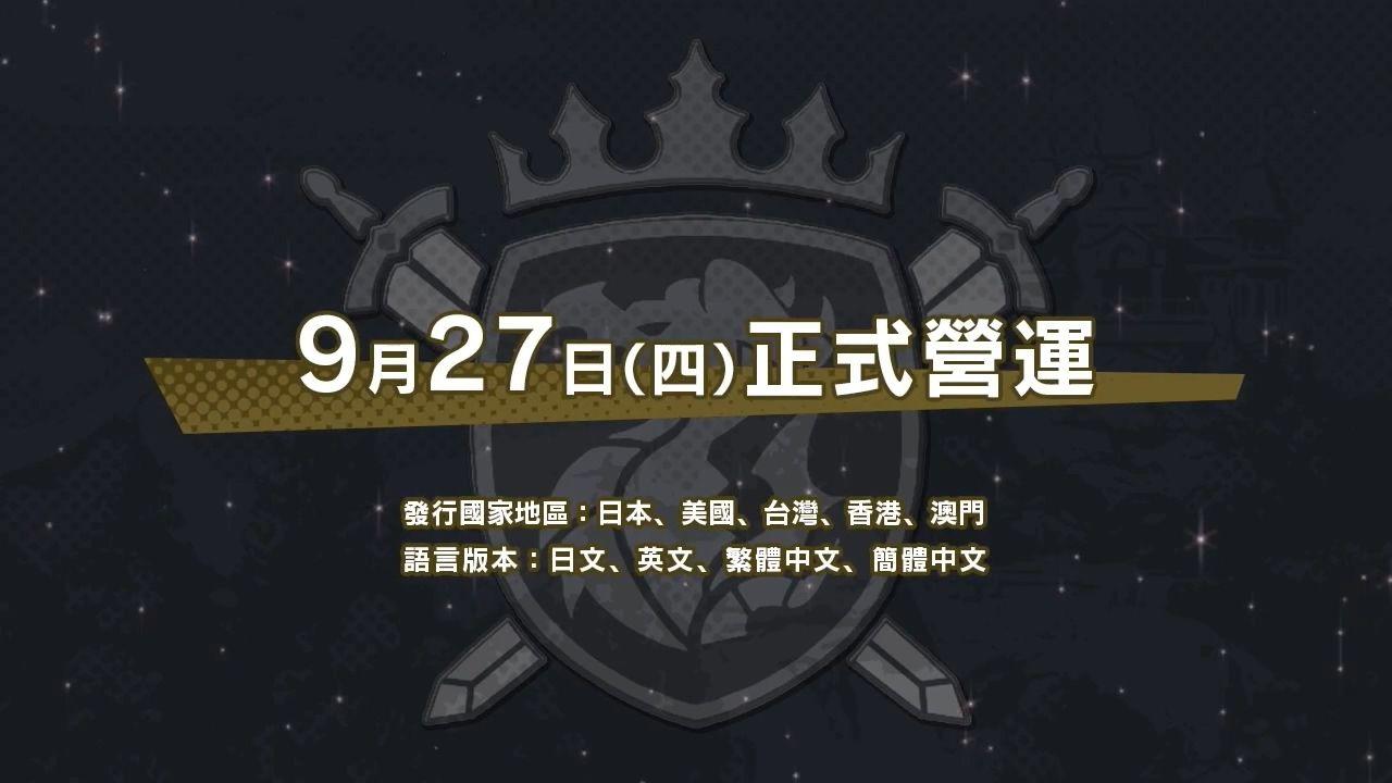 任天堂ARPG新作《失落的龙约》游戏玩法公布[多图]