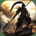 墨三国官方网站正版游戏 v1.7.1