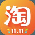 手机淘宝6.1.0版本