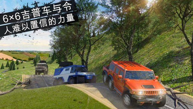越野泥跑者旋转轮胎2018安卓版官方下载图4:
