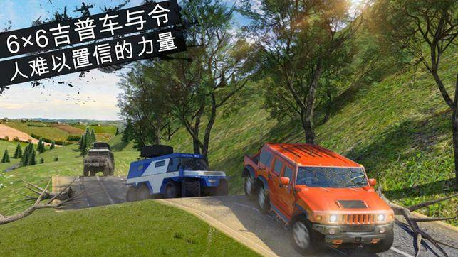 越野泥跑者旋转轮胎2018安卓版官方下载图片2