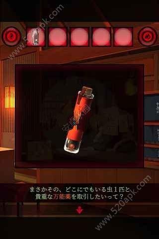 妖异的夜市中文汉化无限提示内购修改版图1: