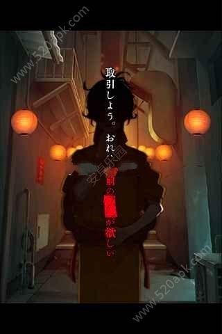 妖异的夜市中文汉化无限提示内购修改版图2: