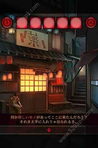 妖异的夜市中文汉化无限提示内购修改版图3: