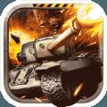 坦克钢铁之心56net必赢客户端下载九游版 v1.1.0