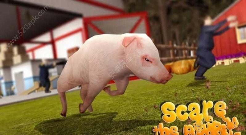 骚猪模拟器中文汉化内购最新修改版(Pig Simulator)图片2