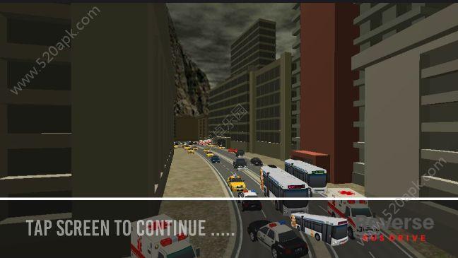 反向巴士驾驶员中文汉化最新内购修改版(Reverse Bus Drive)图片1