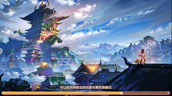 剑舞龙吟56net必赢客户端官网下载必赢亚洲56.net手机版版图片2