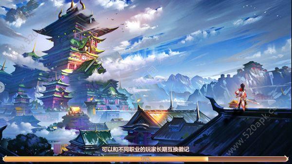 剑舞龙吟56net必赢客户端官网下载必赢亚洲56.net手机版版  v0.1.33.1图3