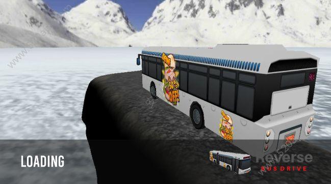 反向巴士驾驶员中文汉化最新内购修改版(Reverse Bus Drive)  v1.2图1