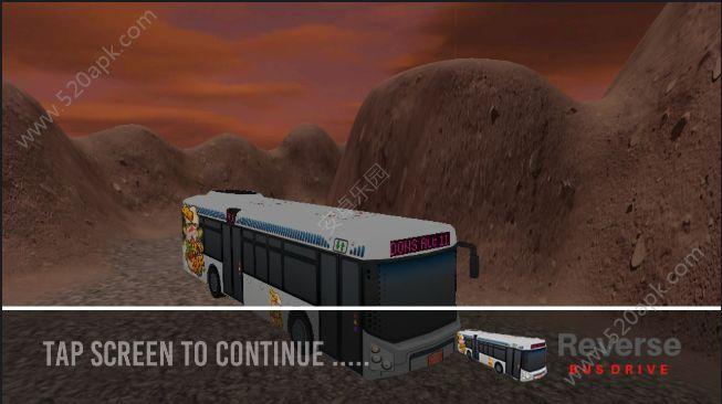 反向巴士驾驶员中文汉化最新内购修改版(Reverse Bus Drive)  v1.2图3
