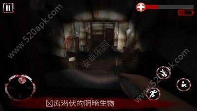 可怕的奶奶回来了中文汉化内购修改版(Scary Granny Return)图2: